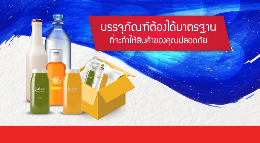 Liquid_900-600px-01